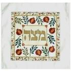 Olive Branches and Pomegranates Matzah Cover