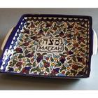 Handpainted Matzah Plate