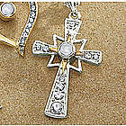 Cross Hidden Prayer Necklace