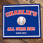 Personalized Baseball All Star Bar Cherry Wood Cigar Humidor