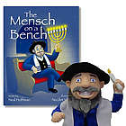 Mensch on a Bench Book with Bench and Doll
