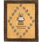 Bears Plaque Personalized for Chef or Cook
