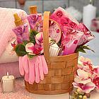 Pamper Me Pink Spa Gift Set