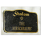 Personalized Shalom Plaque