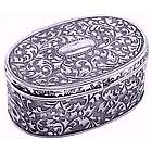 Engravable Antique Ornate Oval Jewelry Box