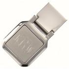 Personalized Square Silver Money Clip