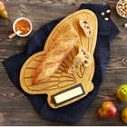 Bread and Butterfly Serving Board