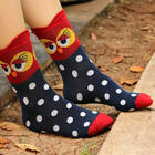 Don't Wanna Be Owl By Myself Socks