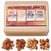 BBQ Road Trip Nut Sampler Gift Tin