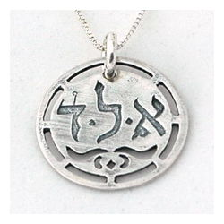 Silver Kabbalah Protection Necklace and Amulet