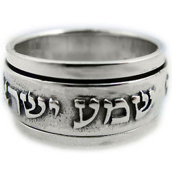 Sterling Silver Shema Israel Ring - Jewish Prayer