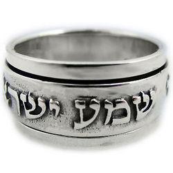 Sterling Silver Shema Israel Ring - Jewish Prayer