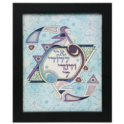 I Am My Beloved's Framed Print