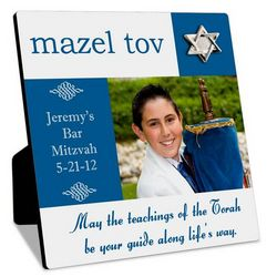 Mazel Tov Bar or Bat Mitzvah Personalized Photo Panel