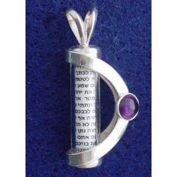 Curved Mezuzah Pendant Necklace