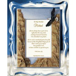 Brother Personalized Musical Framed Poem