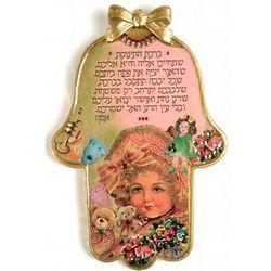 Baby Girl Hamsa Plaque
