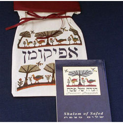 Afikomen Bag and Haggadah