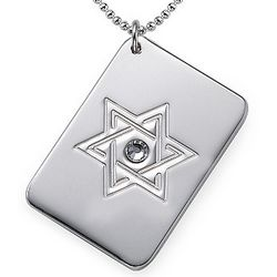 Silver Star of David Necklace with Shema Israel