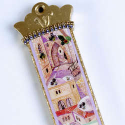 Jerusalem City Mezuzah