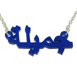 Arabic Acrylic Color Name Necklace