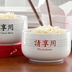 Personalized Good Fortune Stoneware Bowls