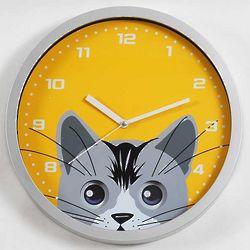 Cat Eye Pendulum Wall Clock