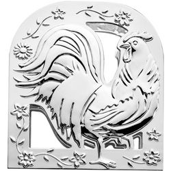 Rooster Nickel-Plated Napkin Holder
