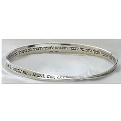 Shema Mobius Bracelet