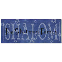 Shalom Personalized Wall Canvas
