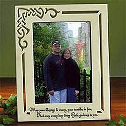 Knotwork Photo Frame