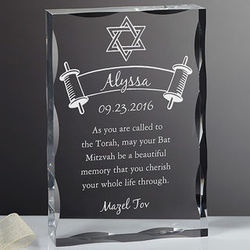 Bat Mitzvah Personalized Lucite Plaque