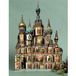 St. Petersburg Church Advent Calendar