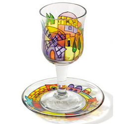 Glass Jerusalem Kiddush Cup