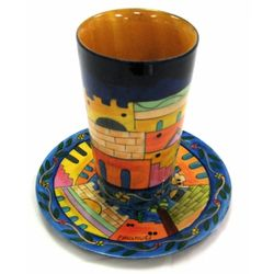 Jerusalem Tumbler Kiddush Cup