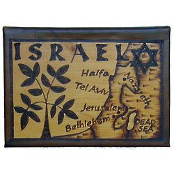 Israel Map Leather Photo Album in Natural