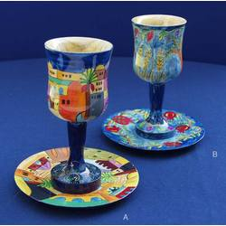 Jerusalem Hand-painted Wood Kidush Cup