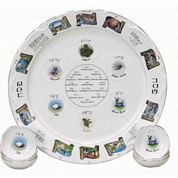Heirloom Seder Plate Set