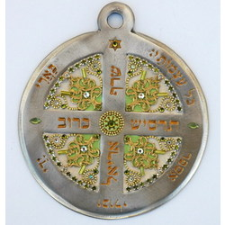 Physical Protection Seal of Solomon