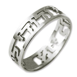 Personalized Silver Engraved Ring