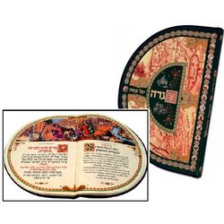 Collector's Edition Haggadah
