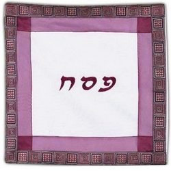 Organza Matzah Cover