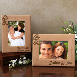 Personalized Chinese Symbol Wooden Picture Frame