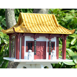 Good Fortune Birdhouse