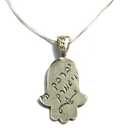 God Bless & Keep You Hamsa Necklace