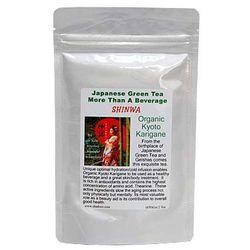 Organic Kyoto Karigane Tea - 50 Grams