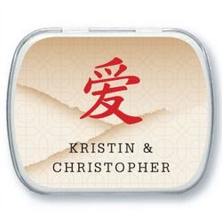Personalized Love Symbol Mint Tins