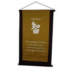 Wisdom Zen Wall Hanging