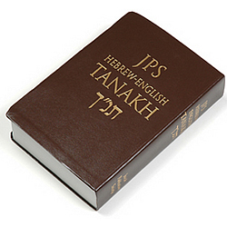 JPS Hebrew-English Tanakh - Student Edition
