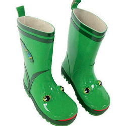 My First Frog Boots